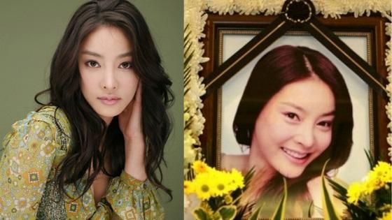 Jang Ja Yeon, sao hàn