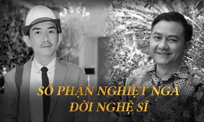Minh Thuận, sao Việt
