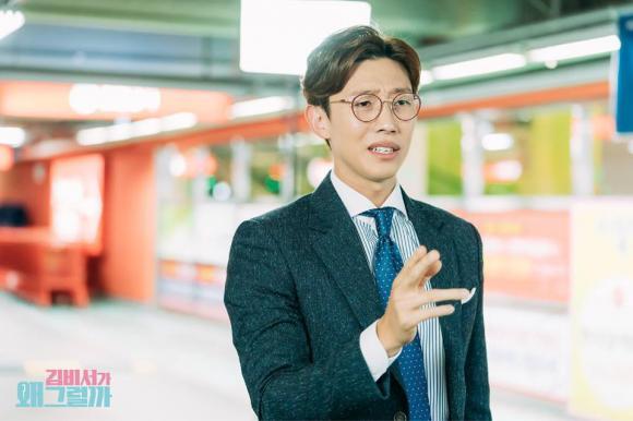 sao Hàn,Thư ký Kim sao thế,Kang Ki Young