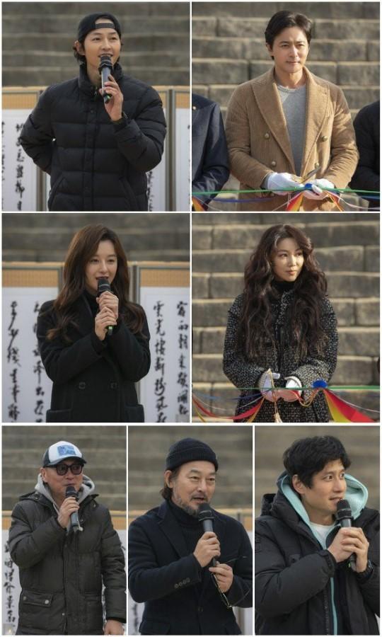 Jang Dong Gun,Song Joong Ki,Asadal