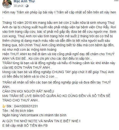diễn viên Thúy Anh, Thúy Diễm, Bích Trâm, sao Việt