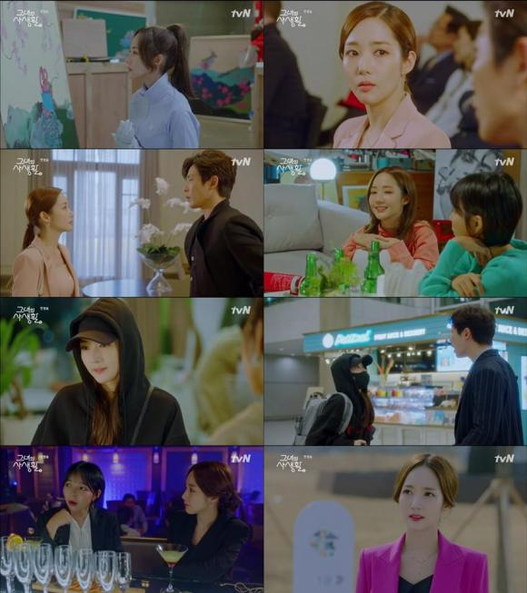 park min young, her private life, thời trang park min young, sao hàn