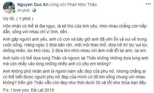 Đại gia Đức An, Phan Như Thảo, cuộc sống hôn nhân của Phan Như Thảo