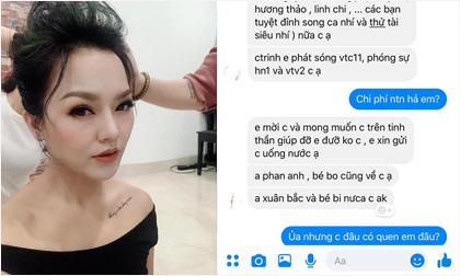Huỳnh Tâm Dĩnh, Hứa Chí An, Á hậu Hong Kong lộ clip ân ái