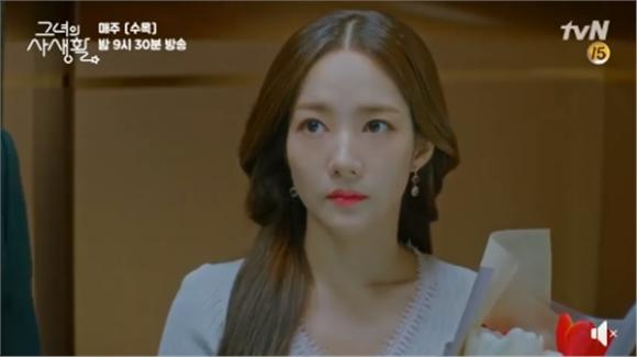 Her Private Life,Park Min Young,Sung Duk Mi