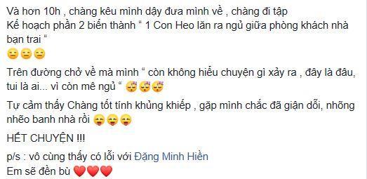 Lý Phương Châu, Lý Phương Châu và Hiền Sến, vợ cũ Lâm Vinh Hải