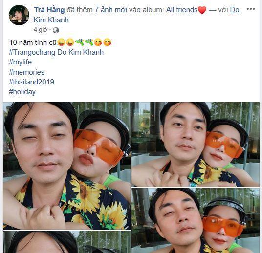 Trà Ngọc Hằng, bạn trai Trà Ngọc Hằng, tình cũ Trà Ngọc Hằng