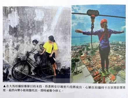 Huỳnh Tâm Dĩnh,scandal Huỳnh Tâm Dĩnh ngoại tình,sao Việt