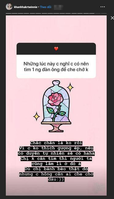 Phan Hoàng, Khánh Hà, bạn gái của Phan Hoàng