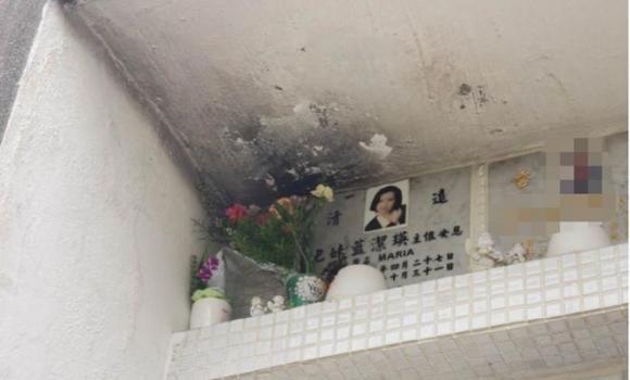 Lam Khiết Anh qua đời,Kim Dung,Lam Khiết Anh,bia mộ của Lam Khiết Anh