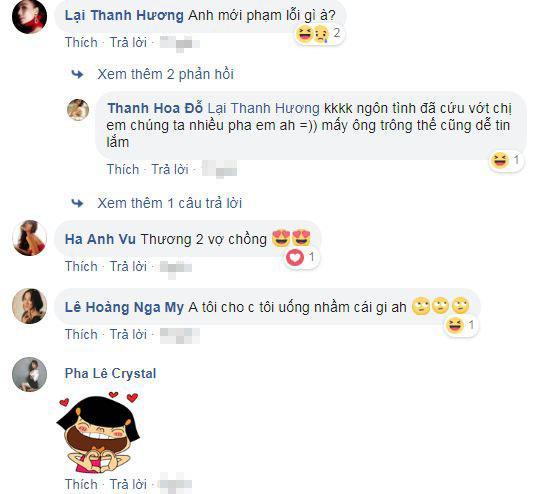 Pông Chuẩn, Tùng Min, sao Việt