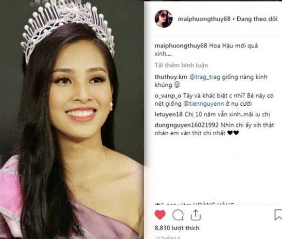 Mai Phương Thúy, Phương Khánh, Nguyễn Thị Huyền