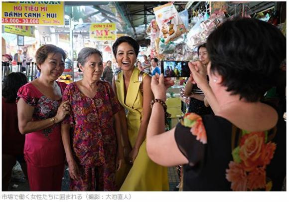 H'Hen Niê,Hoa hậu Hoàn vũ Việt Nam,sao Việt