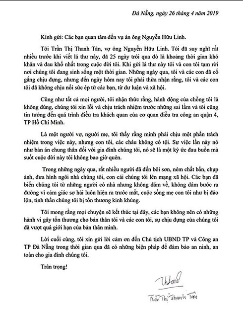 Nguyễn Hữu Linh, Sàm sỡ bé gái trong thang máy, dâm ô trẻ em