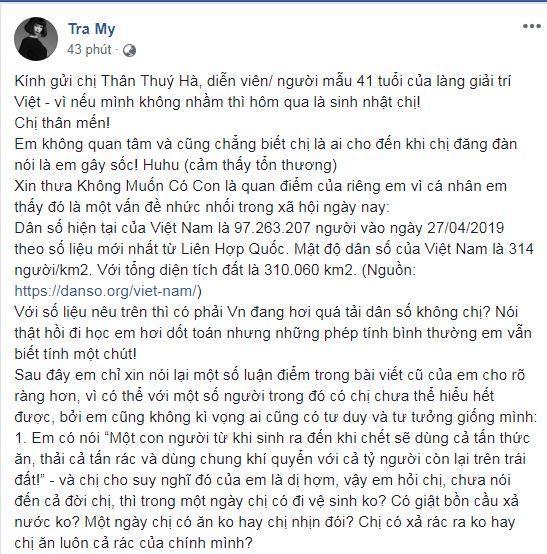 Trà My 'Thương nhớ ở ai', Thân Thúy Hà, diễn viên Trà My, sao Việt
