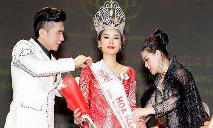 nhà vua Thái Lan, sắc phong tân Hoàng hậu