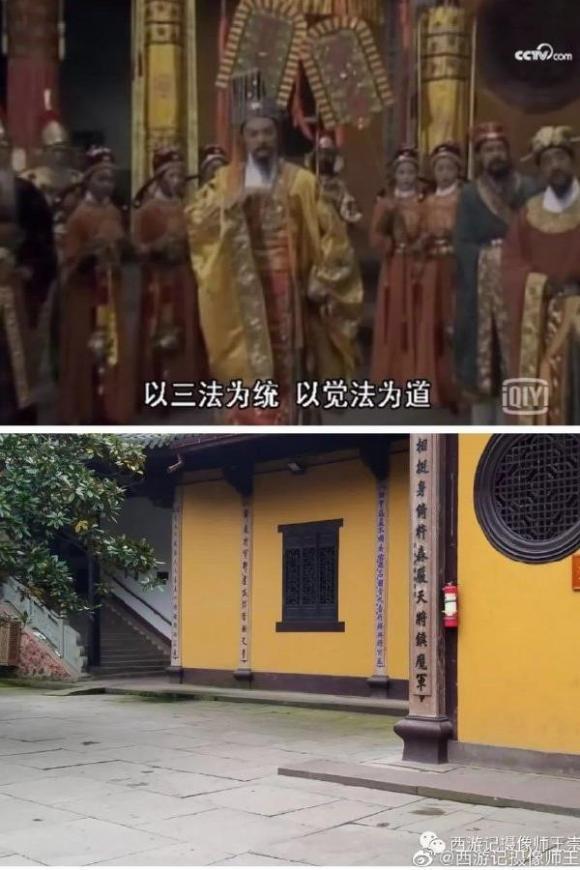 Tây du ký,Lục Tiểu Linh Đồng,Vương Sùng Thu,Dương Khiết,Tôn Ngộ Không