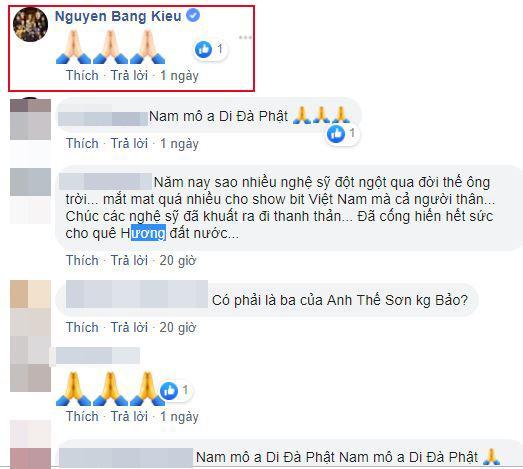 Giang Châu, Giang Châu qua đời, Kiều Chinh viếng Giang Châu