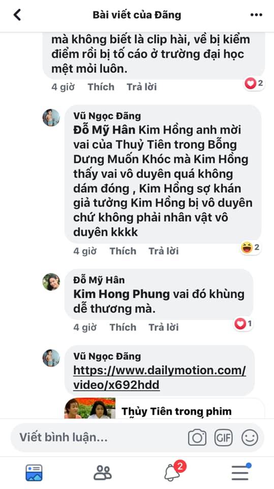 Thủy Tiên, Thủy Tiên đóng phim, Thủy Tiên trong 'Bỗng dưng muốn khóc