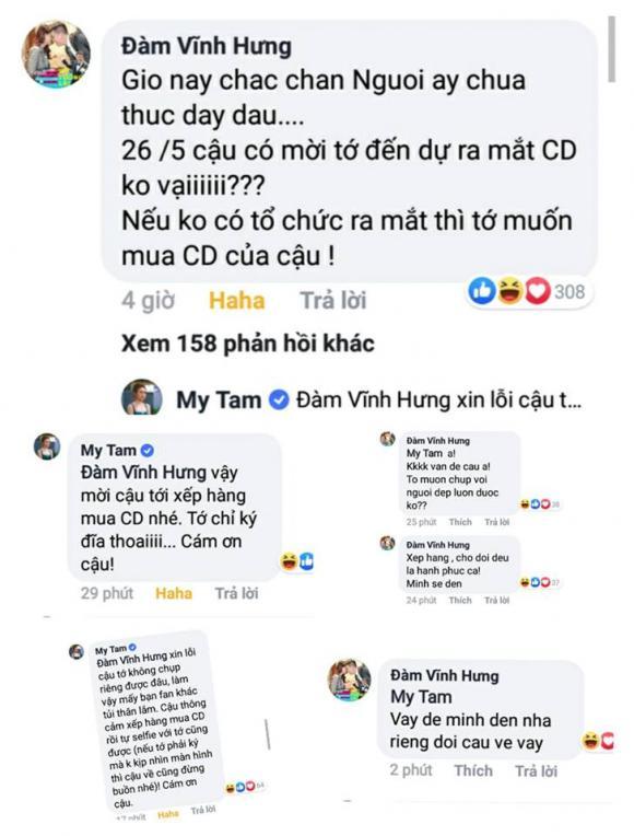 đàm vĩnh hưng, mỹ tâm, sao Việt