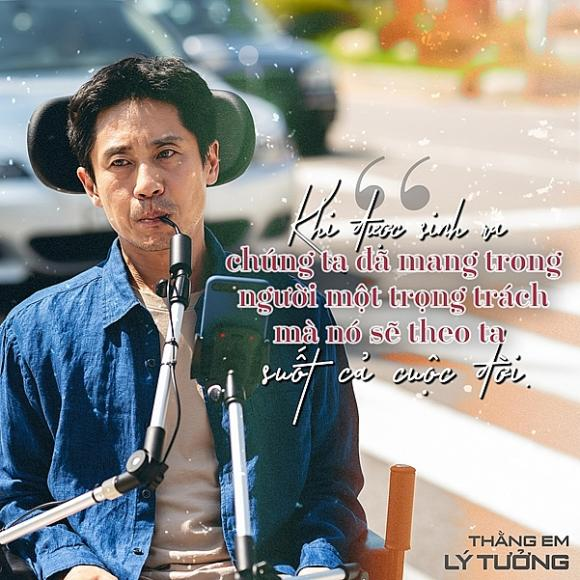 diễn viên Lee Kwang Soo, phim Hàn, sao Hàn