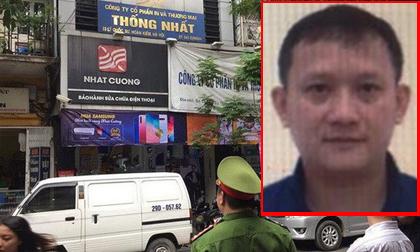 Nhật Cường Mobile, Bùi Quang Huy, tin pháp luật