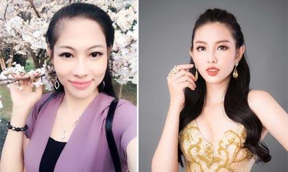 Hoa hậu đại dương 2014, Đặng Thu Thảo, sao Việt