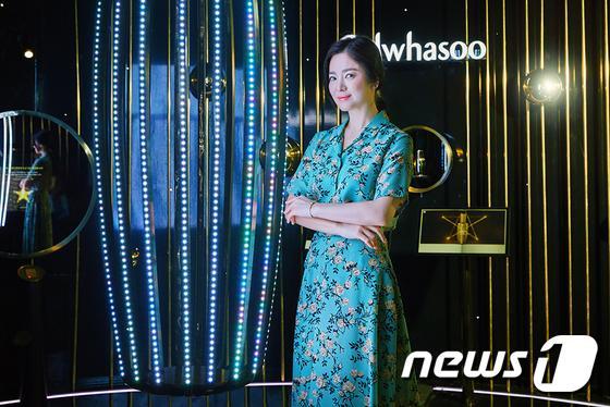 Song Hye Kyo,Park Hyung Sik,Song Joong Ki,phim Hàn,Choi Woo Sik,Han Ji Min,Yoo Ah In