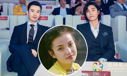 Triệu Vy,Trần Khôn,Châu Tấn,phim Họa bì