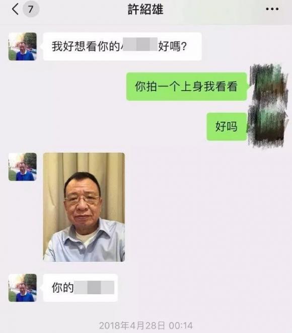 nhắn tin gạ tình lộ liễu,đòi chat sex với gái lạ,Hong Kong,  Hứa Thiệu Hùng