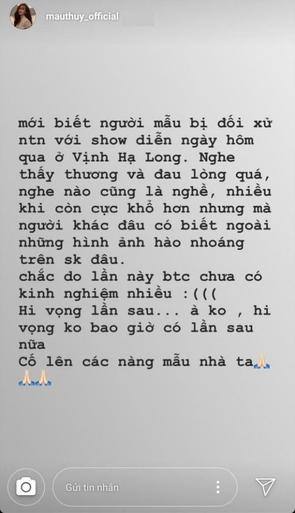 Xuân Lan, Mâu Thủy, sao Việt