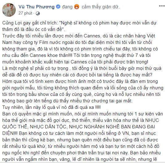 Vũ Thu Phương, Vũ Thu Phương đến Cannes, Ngọc Trinh, Ngọc Trinh ở Cannes