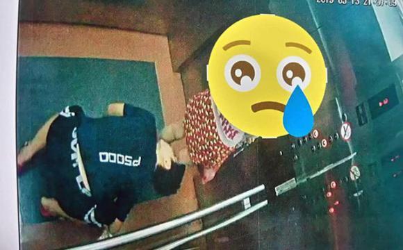 biến thái, thang máy chung cư, Quy Nhơn