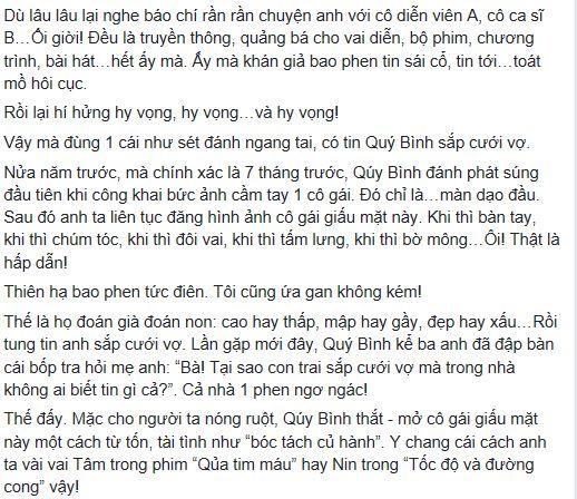 Quý Bình, Quý Bình lấy vợ, bạn gái Quý Bình, đám cưới Quý Bình