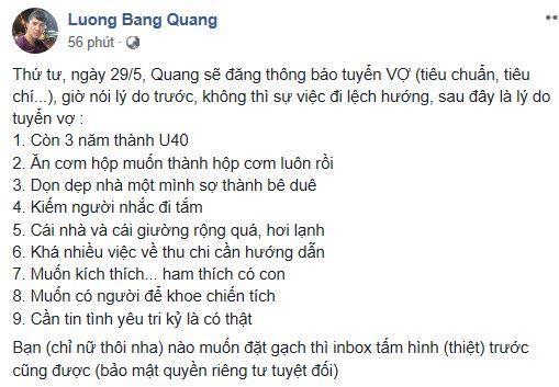 Lương Bằng Quang, Lương Bằng Quang tuyển vợ, Lương Bằng Quang chia tay, Lương Bằng Quang và Ngân 98