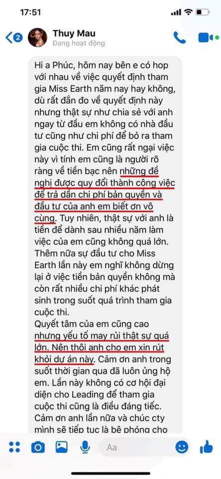 Ông bầu Phúc Nguyễn, Á hậu Mâu Thuỷ, Hoa hậu Phương Khánh