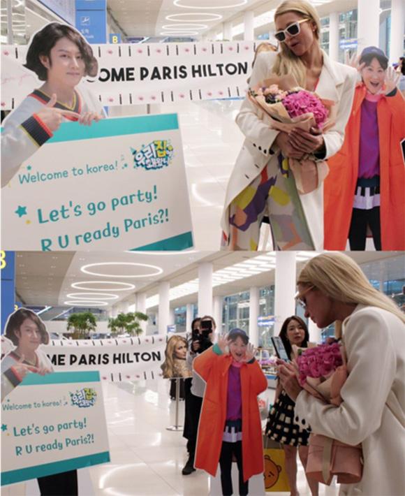 Paris Hilton, sao Hollywood, sao Hàn