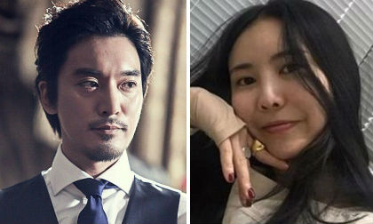 kim min joon, chị gái g-dragon, đám cưới, sao hàn
