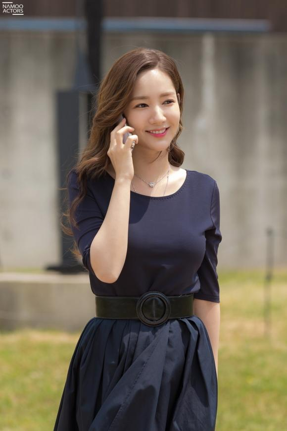 Park Min Young,phim Hàn,sao Hàn,Bí mật nàng fangirl