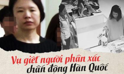 đốt cháy chồng, giết chồng ở kiên giang, Kiên Giang