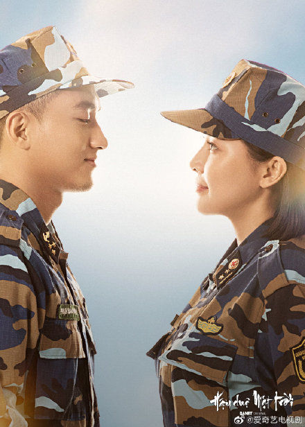 Song Luân,Hậu duệ Mặt trời Việt Nam,Khả Ngân