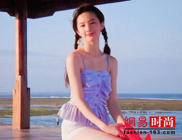 Lưu Diệc Phi, sao Hoa ngữ, ảnh cũ của Lưu Diệc Phi