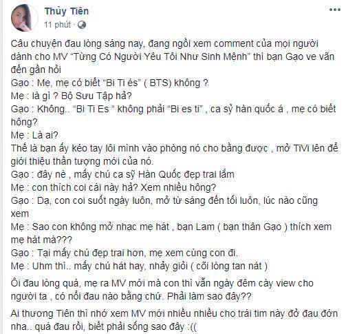 ca sĩ Thủy Tiên, Thủy Tiên, sao Việt