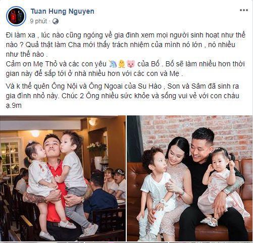 sao Việt, ngày của cha, Tú Anh, Thu Quỳnh