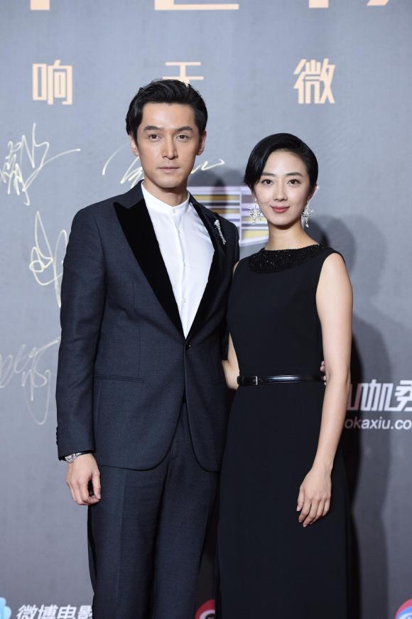 kim kardashian trung quốc, từ đông đông, đêm điện ảnh weibo, sao hoa ngữ