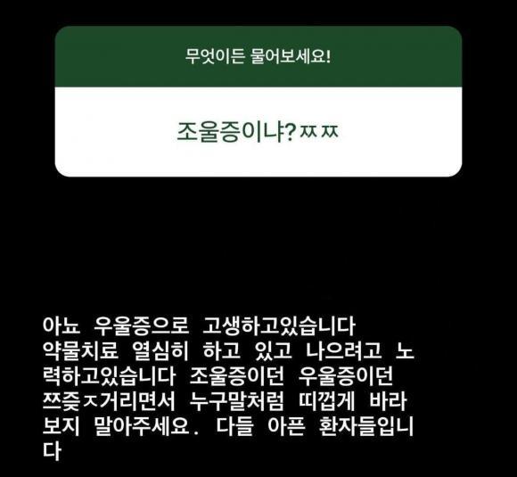 taeyeon, snsd, trầm cảm, sao hàn