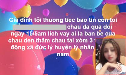 cô gái 19 tuổi bị người yêu sát hại ở Hà Nội, sát hại bạn gái ở phòng trọ, giết người