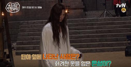 phim Hàn,Song Joong Ki,Kim Ji Won,Jang Dong Gun,Arthdal Chronicles