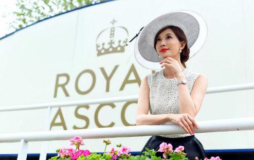 lễ hội Royal Ascot, lâm chí linh, sao đài loan