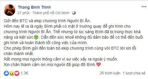 Trịnh Thăng Bình, ca sĩ Trịnh Thăng Bình, sao Việt